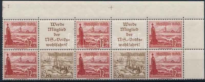 Winter aid corner block of 10, Téli segély 10-es ívsarki bélyegfüzet összefüggés
