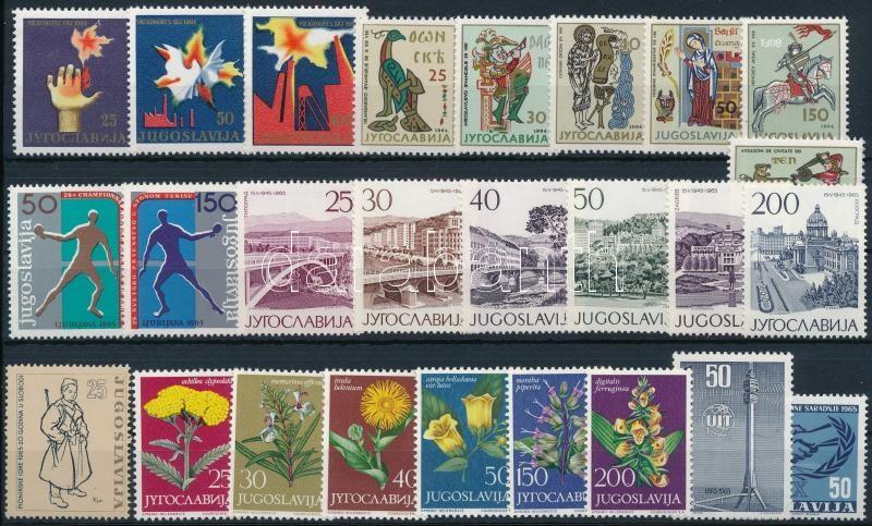 1964-1965 26 stamps, 1964-1965 26 klf bélyeg, közte sorok