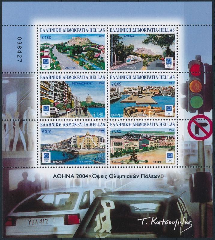 Summer Olympics, Athens block, Nyári Olimpia, Athén blokk