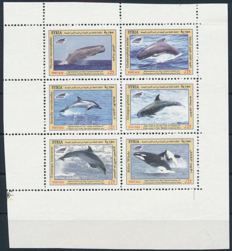 Whales sheet of 6, Bálnák hatos kisív