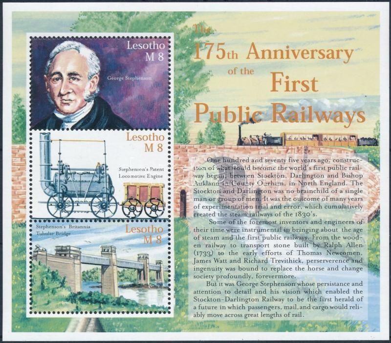 Railway anniversary mini sheet, Vasút évfordulója kisív