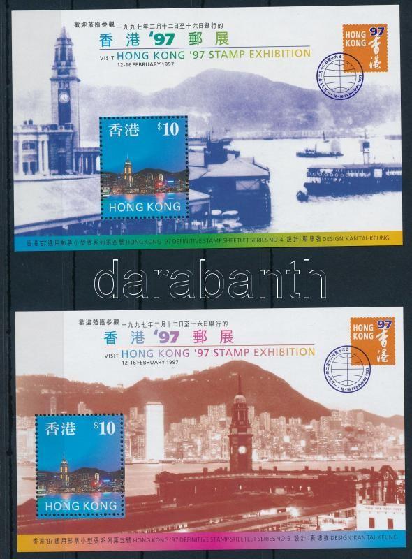 International Stamp Exhibition 2 blocks, Nemzetközi bélyegkiálltás 2 db blokk