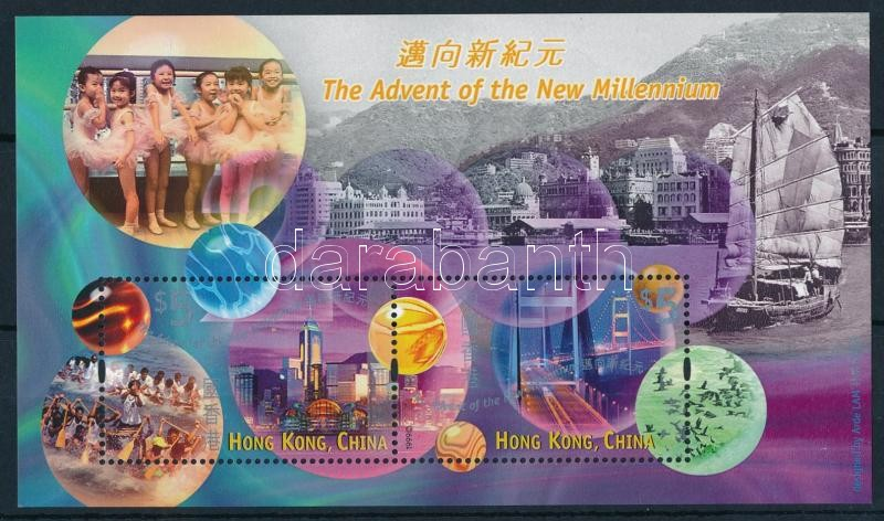 New millennium: transport block, Új évezred: közlekedés blokk