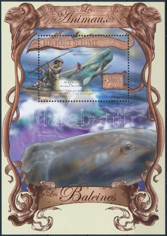 Whale, Moby Dick block, Bálna, Moby Dick blokk