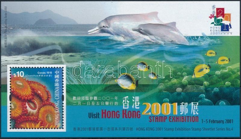 Nemzetközi bélyegkiállítás; Delfin blokk, International Stamp Exhibition, Dolphin block