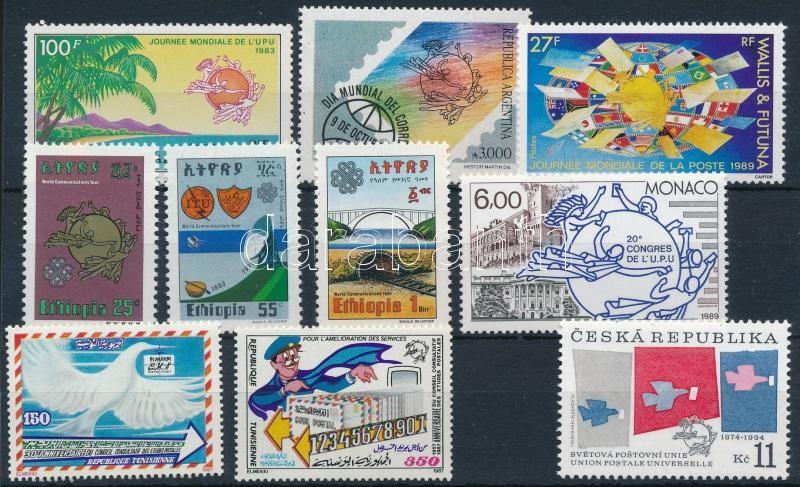 1983-1994 UPU 2 sets + 5 stamps, 1983-1994 UPU motívum 2 db sor + 5 klf önálló érték