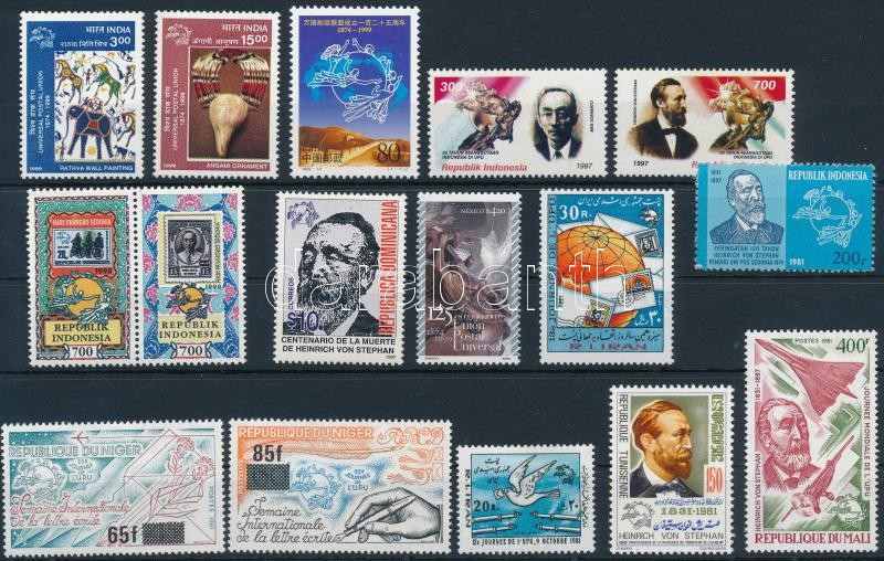 1979-1999 UPU 3 sets + 10 stamps, 1981-1999 UPU motívum 3 db sor + 10 klf önálló érték
