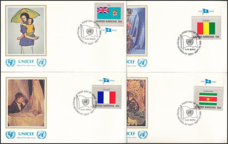Zászlók (I) ívszéli sor 16 db UNICEF FDC-n, Flags (I) margin set 16 UNICEF FDC