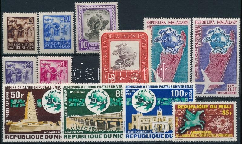 1946-1964 UPU 3 sets + 7 values, 1946-1964 UPU motívum 3 db sor + 7 db önálló érték