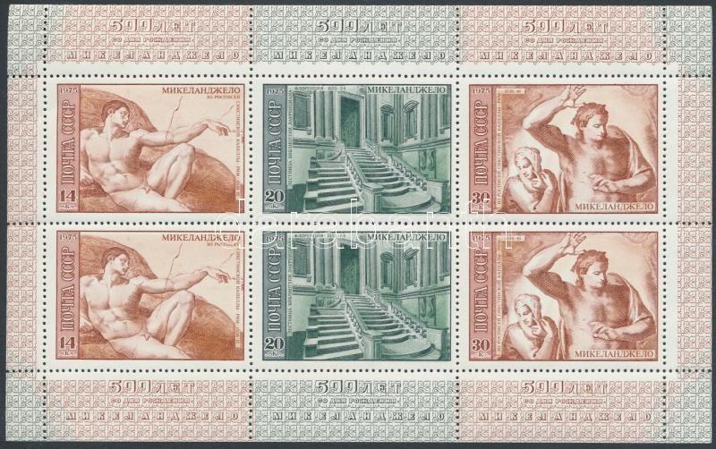 Michelangelo minisheet set + block, Michelangelo kisív sor + blokk