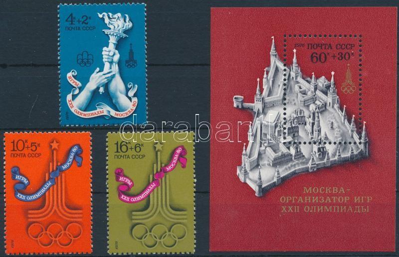 Summer Olympics, Moscow (I) set + block, Nyári olimpia, Moszkva (I) sor + blokk
