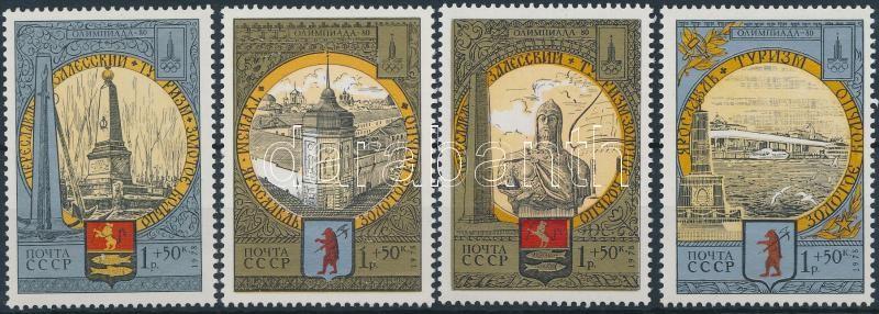 Summer Olympics, Moscow (VIII) set, Nyári olimpia, Moszkva (VIII) sor