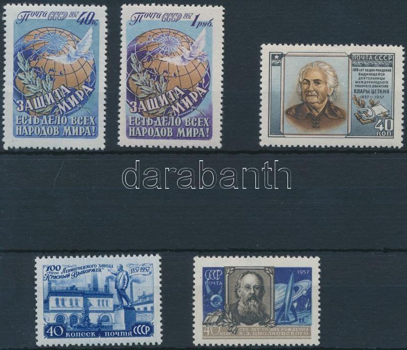 5 diff stamps, 5 klf bélyeg