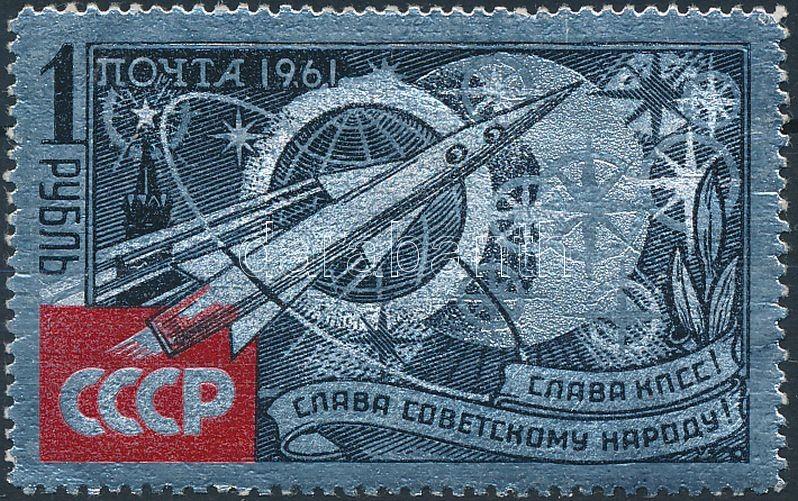 Space research aluminum stamp, Űrkutatás alumínium bélyeg