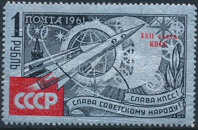 Space research overprinted aluminum stamp, Űrkutatás felülnyomott alumínium bélyeg