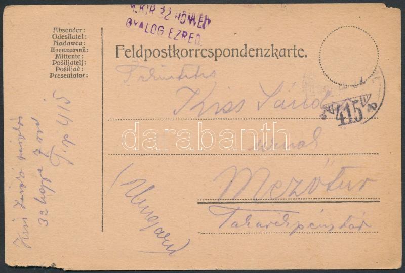 "Austria-Hungary field cover, Tábori posta levelezőlap ""M.kir. 32. honvéd gyalog ezred"" + ""TP 415 b"""