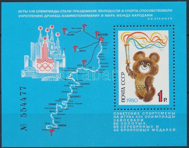 Summer Olympics; Misha bear block, Nyári olimpia; Misa mackó blokk