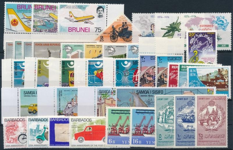 1963-1976 Transport 39 stamps, 1963-1976 Közlekedés motívum 39 db bélyeg, közte teljes sorok, ívszéli értékek stecklapon