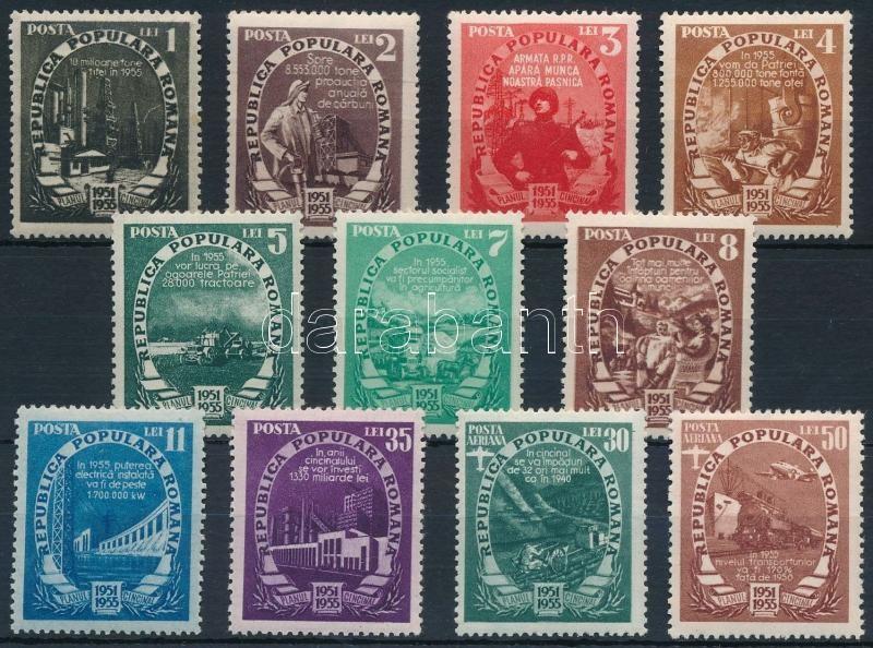 Five-year plan 11 stamps, Ötéves terv 11 érték (Mi 1281 hiányzik / missing)