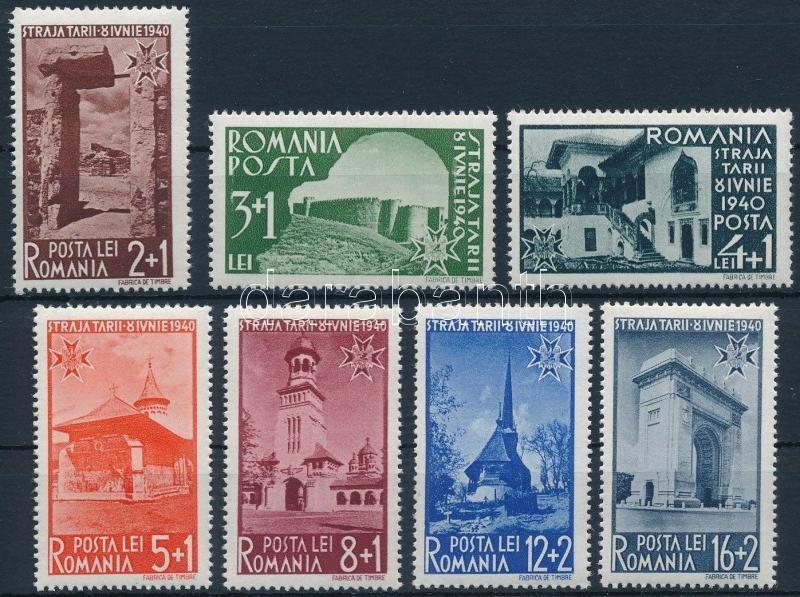 """Youth organization """"Straja Tarii"""" 7 stamps, Ifjúsági szervezet """"Straja Tarii"""" 7 érték (Mi 631 hiányzik / missing)"""