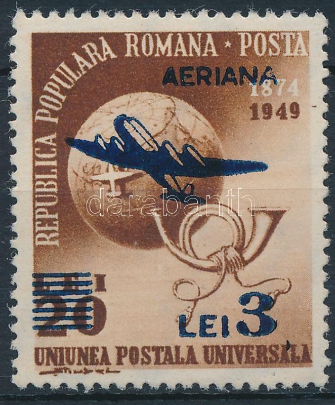 UPU stamp with overprint, UPU bélyeg felülnyomással