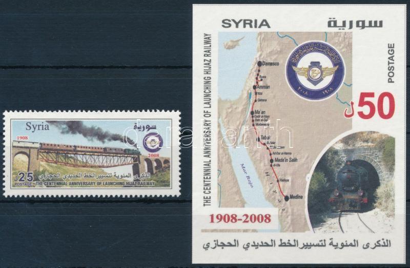 Railway stamp + imperforated block, Vasút + vágott blokk