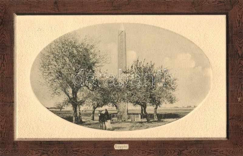 Heliopolis, Obelisk of Pharaoh Senusret I