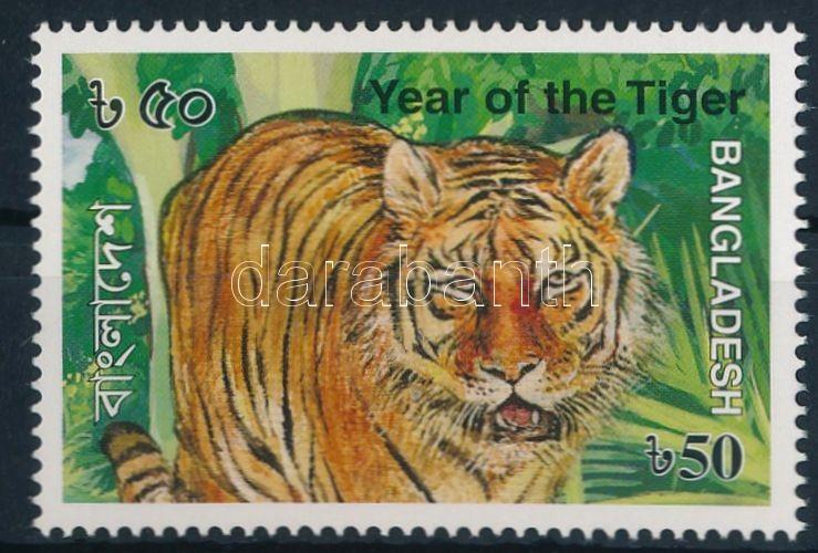 Diplomatic Relations with the People's Republic of China; Year of Tiger, Diplomáciai kapcsolat a Kínai Népköztársasággal; Tigris éve