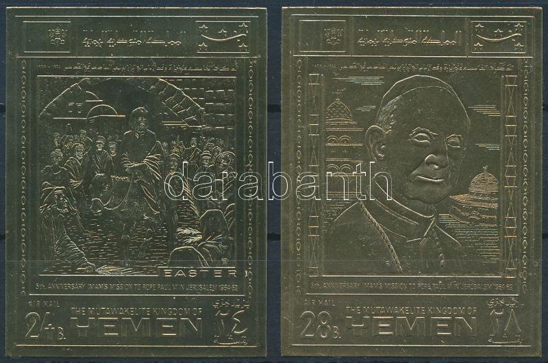 Pope Paul VI gold foil imperf set, VI. Pál pápa aranyfóliás vágott sor