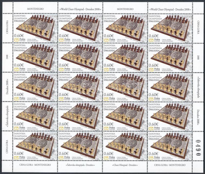 Chess Olympics mini sheet, Sakkolimpia kisív