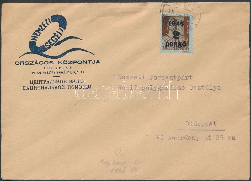 Inflation cover, (2. díjszabás) Helyi levél Kisegítő 2P/4f egyes bérmentesítéssel