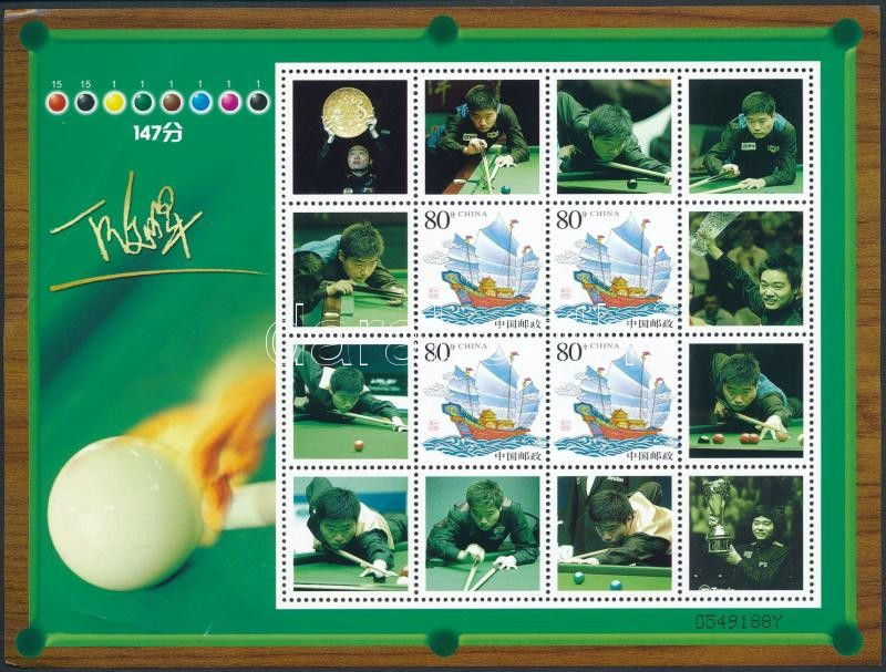 Private Edition: Snooker - 2003 Ships minisheet (folded margin), Magán kiadás: Snooker - 2003 Hajó megszemélyesített bélyeg kisív formában  (törött ívszél / folded margin)