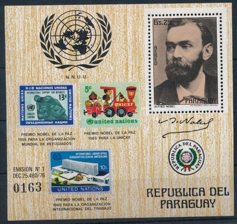 Nobel Peace Prize block, Nobel-békedíj blokk