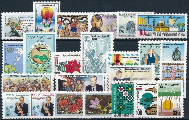 24 diff stamps with sets, 24 klf bélyeg közte sorok