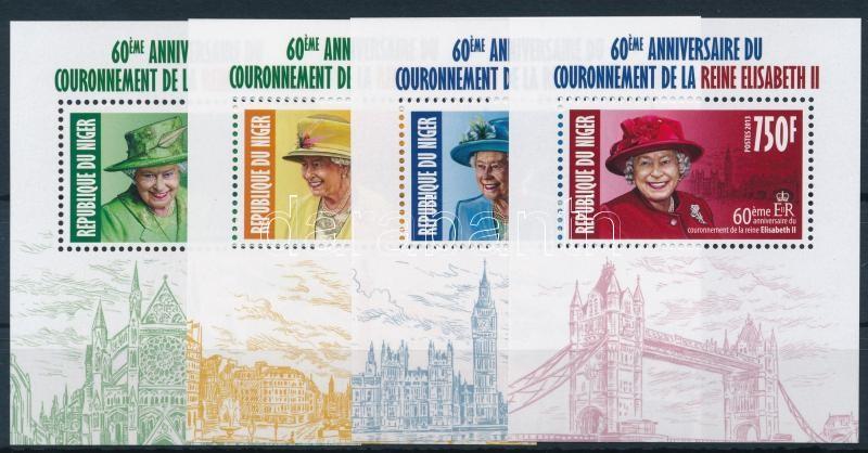 Queen Elizabeth II 4 diff block, II. Erzsébet királynő 4 db klf blokk