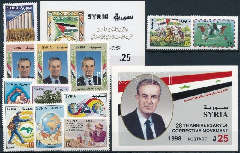 1997-1999 12 diff stamps + 2 diff blocks, 1997-1999 12 klf bélyeg + 2 klf blokk