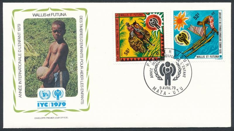 International children year set on FDC, Nemzetközi gyermekév sor FDC-n