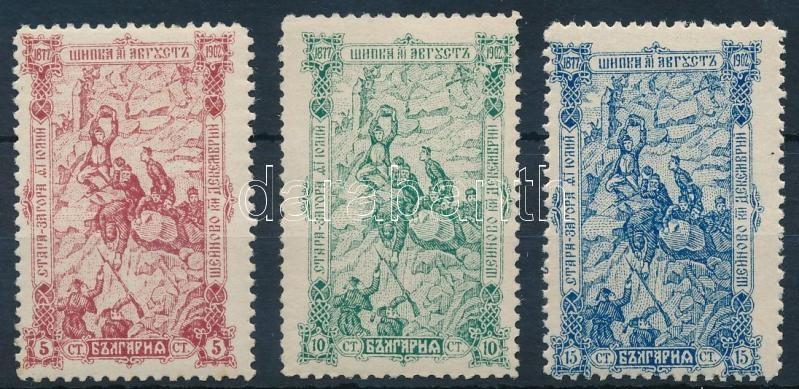 Battle of Shipka Anniversary set (Mi 62 stain), A sípkai csata évfordulója sor (Mi 62 rozsdafoltok)