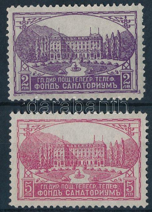 Compulsory surtax stamp, Kényszerfelár bélyeg