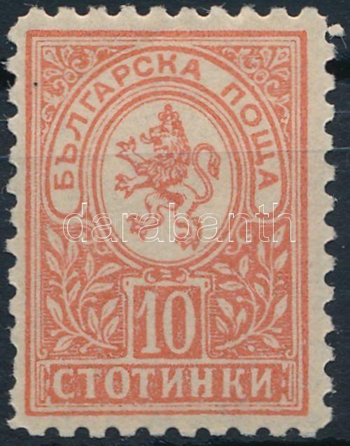 Coat of arms, Címer