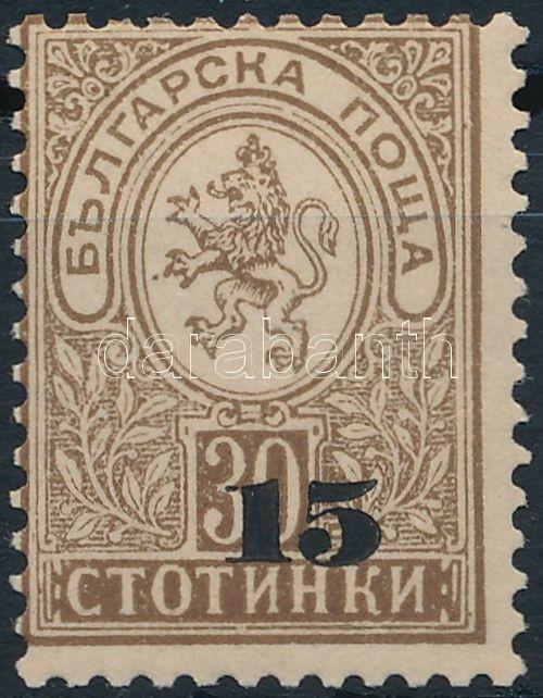 Coat of arms with overprint, Címer felülnyomással