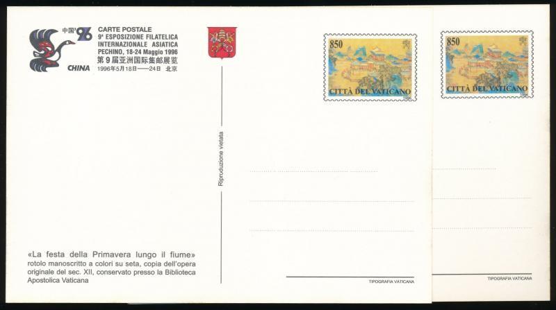 Asian International Stamp Exhibition, China 4 diff PS-Postcard, Ázsiai Nemzetközi bélyegkiállítás, Kína 4 klf képű díjjegyes képeslap