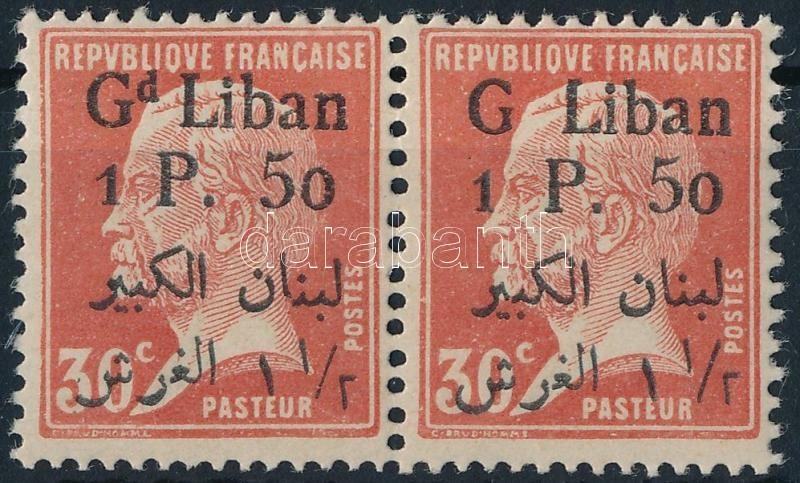 """Mi 45 pair (missing """"d"""" on the right stamp), Mi 45 pár a jobb oldali bélyegen a """"d"""" hiányzik"""