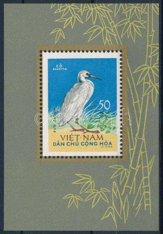 Bird block (stain) (Mi EUR 80,-), Madár blokk (rozsda / stain) (Mi EUR 80,-)