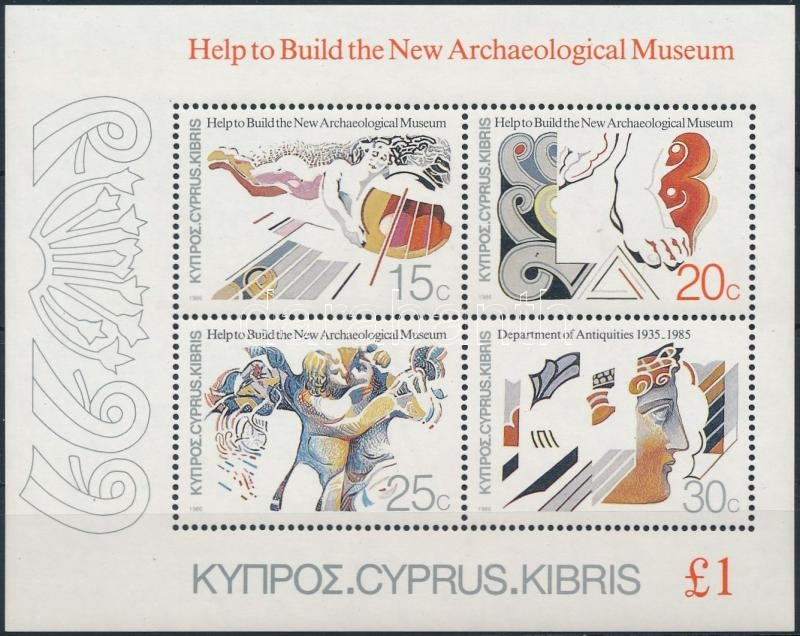 Archaeological museum block, Régészeti múzeum blokk