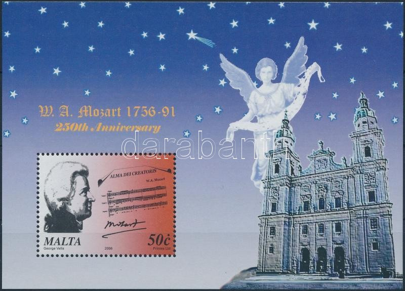 Wolfgang Amadeus Mozart blokk, Wolfgang Amadeus Mozart block