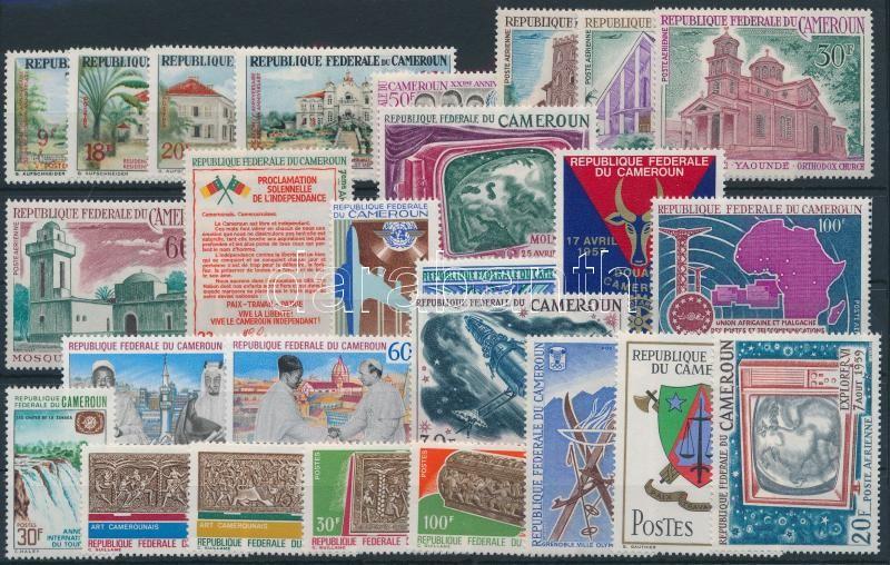 1966-1968 6 klf sor + 7 klf önálló érték, 1966-1968 6 sets + 7 stamps