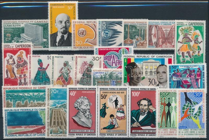 1970-1971 7 sets + 6 stamps, 1970-1971 7 klf sor + 6 klf önálló érték