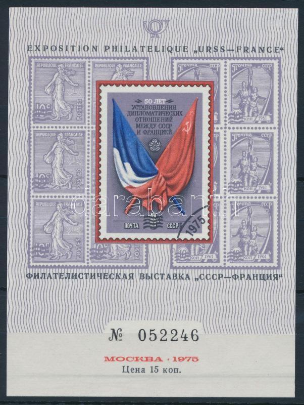France - Soviet stamp exhibition memorial sheet, Francia - szovjet bélyegkiállítás emlékív
