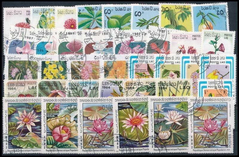 1982-1997 Flowers 58 stamps, 1982-1997 Virág motívum 58 klf bélyeg, közte sorok